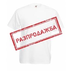 Бяла и тъмно синя тенискa Heavy Cotton 185/195 гр./m2